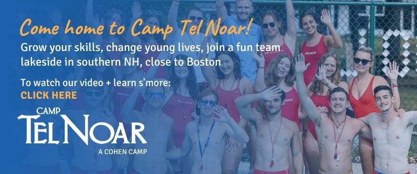 Cohen Camps: Camp Tel Noar