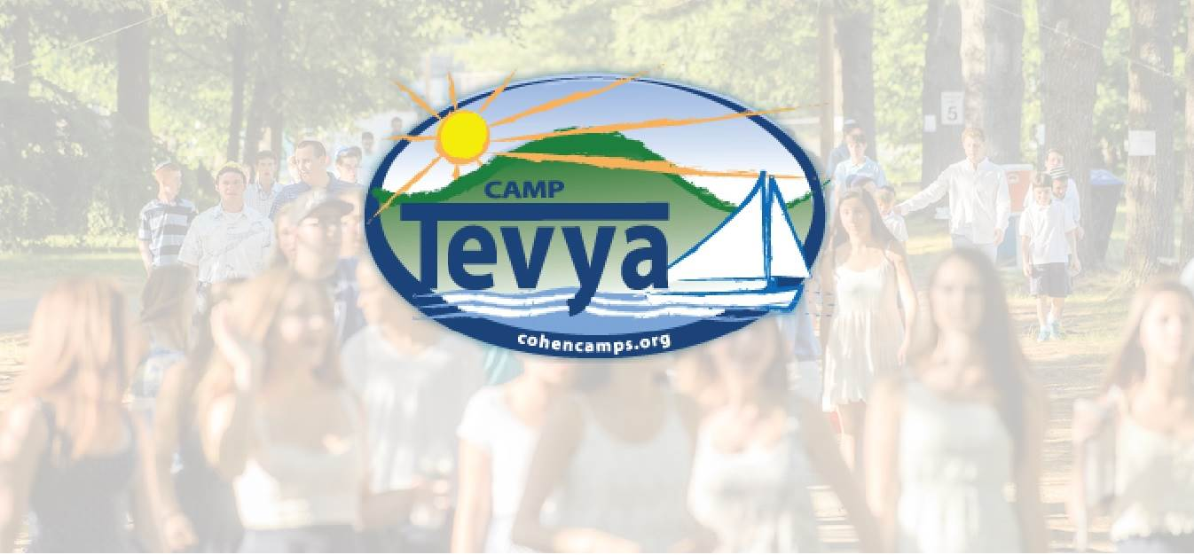 Cohen Camps: Camp Tevya
